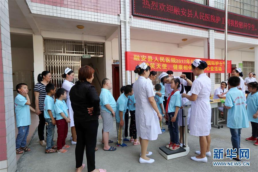 #(社会)(2)特教校园里的护士节