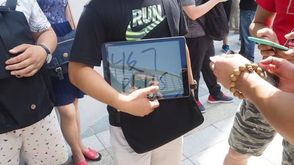 iPhone 7 广州遭疯抢黄牛生意火爆 分析师为何被打脸?的照片 - 7