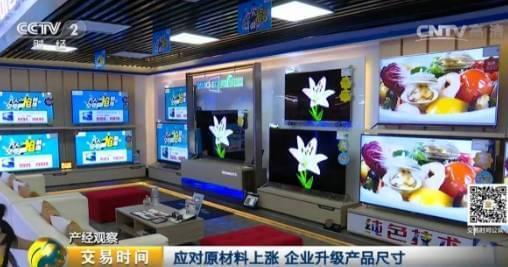卖一台亏一台 电视机市场遭遇10年未有寒冬