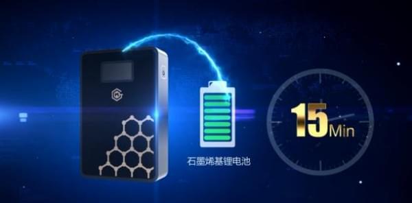 成本较高 缺乏市场检验 石墨烯电池应用有待时日的照片