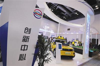 世界智能网联汽车大会明年起永久落户北京顺义