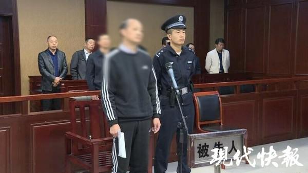 江苏一贪官一审获刑9年 曾为儿子出国挪用公款78万