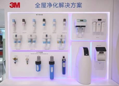净享生活:净水专家3M重磅亮相上海国际水展
