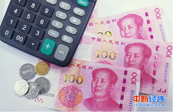 10月66家保险机构被罚2261万 宁靖洋财险罚单最大
