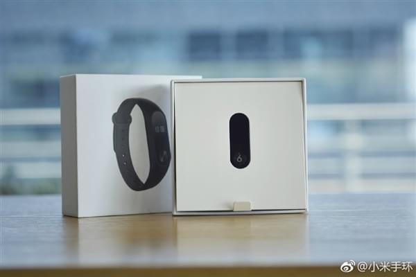小米6纪念版小米手环2正式公布的照片 - 7