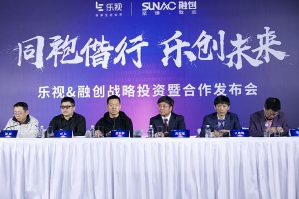 贾跃亭:希望乐视能成为A股突破千亿美金市值的公司的照片