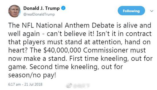特朗普又怼NFL:奏国歌不好好行礼 还想不想要钱了