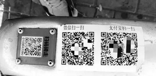 嫌二维码太丑?微信推出像菊花一样小程序码
