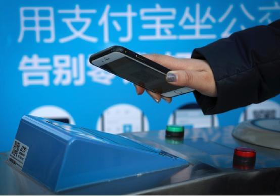 彻底抛弃零钱 南京公交可以刷支付宝乘车的照片 - 1
