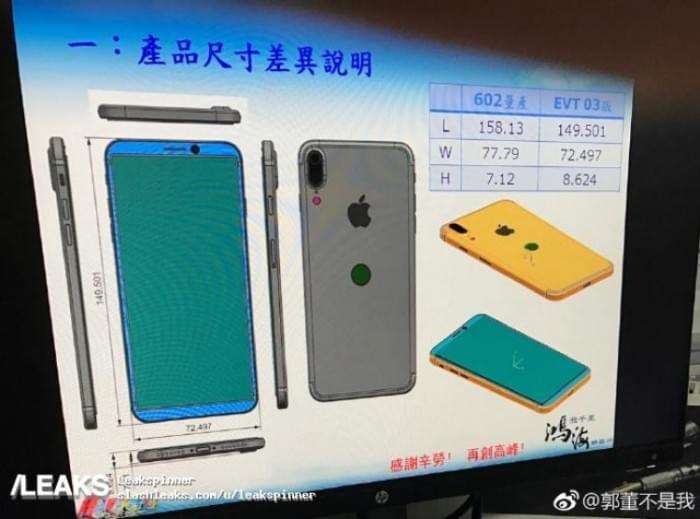 富士康内参重磅偷跑iPhone 8外形的照片 - 2