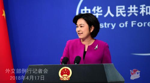 特朗普称俄罗斯和中国在玩货币贬值游戏 中方回应