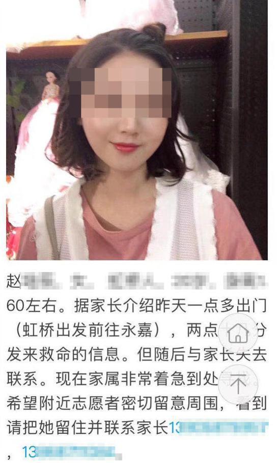温州 20岁女孩坐滴滴顺风车遇害. 司机已被抓获