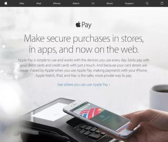 微信和支付宝给Apple Pay上了堂中国互联网课