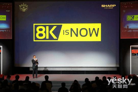 8K之父诞生之作夏普8K电视发布会专访