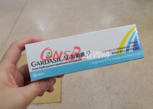 打疫苗也要摇号!杭州萧山区九价HPV疫苗首批预约登记摇号时间确定
