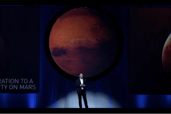 """还敢报名吗 马斯克称首批火星乘客要做好""""牺牲准备""""的照片"""