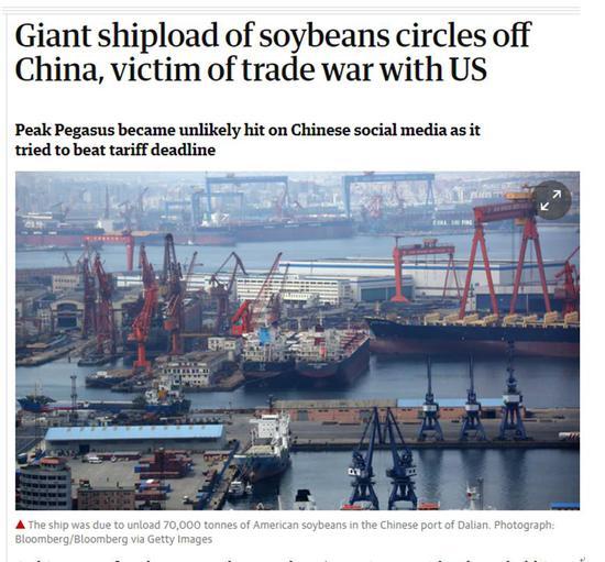 还记得生死时速的美国大豆船吗?一个月了仍在海上