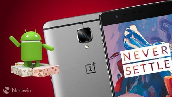 一加3 / 一加3T 正式迎来 Android 7.0 Nougat 更新的照片