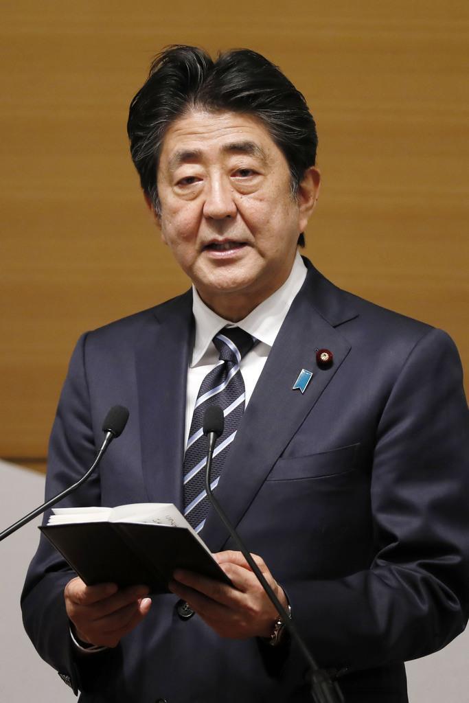 安倍称日本将聚集世界目光 迎来历史重大转折点