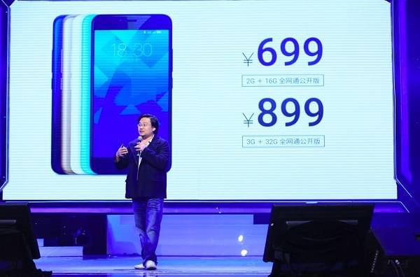 演唱会插播新品:魅族盒子与魅蓝5发布 售¥299/699起的照片 - 3