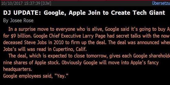 玩笑开大了 美通讯社误报谷歌90亿美元收购苹果