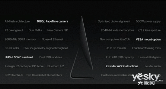 上市在即!曝苹果iMac Pro型号为A1862:支持Siri语音唤醒