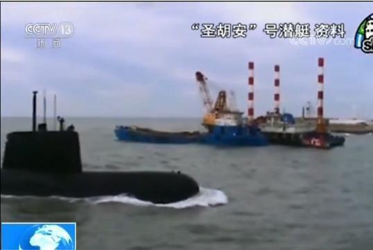 阿根廷海军:失联潜艇出发前做过安全检查 状况良好