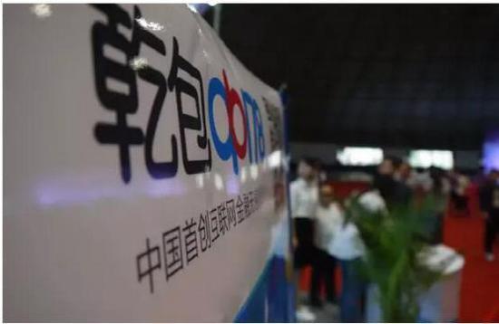 乾包成功入驻东北亚互联网金融总部基地