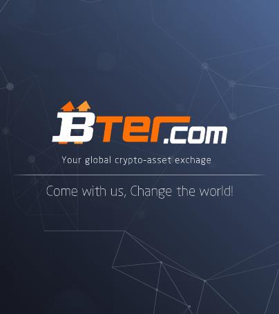 国内第四大交易所比特儿Bter上线SNT,数字货币或将迎来新一轮热潮