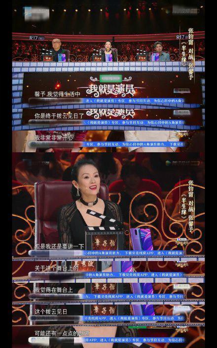 [星娱闻]张馨予婚后舞台首秀获章子怡犀利点评:还有点距离