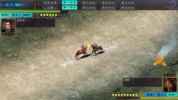 国产《三国志》游戏首公布:自称100%原创的照片 - 4