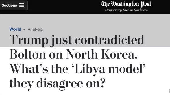 特朗普给朝鲜的重大许诺 不会是这个套路吧