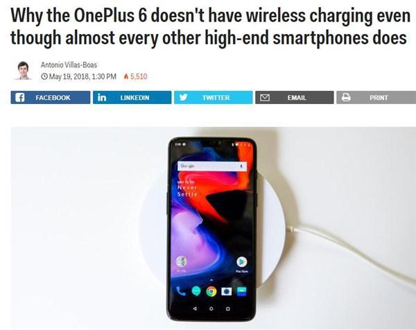 官方解释一加6为何没有无线充电:不是很必要
