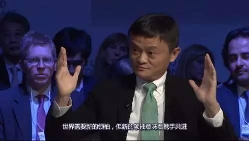 马云对话美国记者:全程高能,火花四溅的照片 - 8