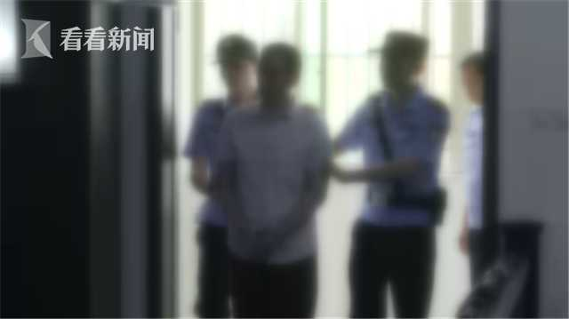 网约车司机绑架单身女乘客 勒索30万被判刑6年