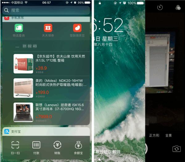 功能更丰富 交互更智能 iOS 10正式版体验的照片 - 5