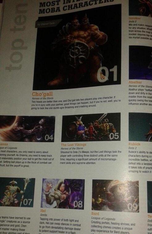 杂志评十大最好玩MOBA英雄DOTA2独占四席