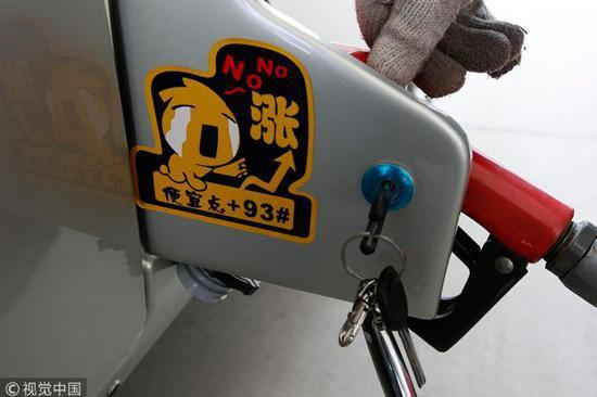 美石油公司来华卖低价油被逼着涨回?负责人这么说