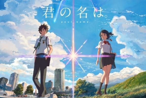 日本动画《你的名字》中国票房逆天:已破两亿