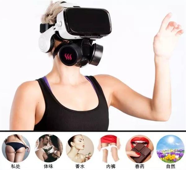 2017,虚拟现实性爱再接再厉的照片 - 5