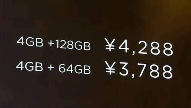 华为P10售价正式公布:3788 元起的照片 - 2