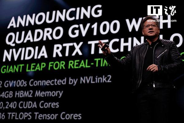 Nvidia新驱动可开启RTX实时光线追踪技术