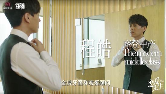 《恋爱先生》靳东撩妹.jpg