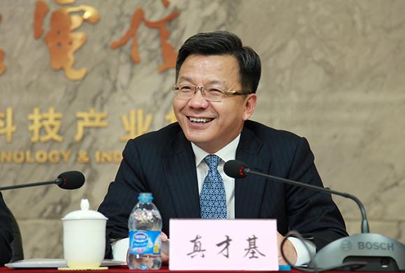 中国电信原副总真才基受贿 帮一公司获利逾九千万