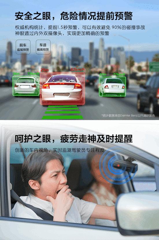 电动车太不好做,腾讯投资特斯拉其实是走了捷径