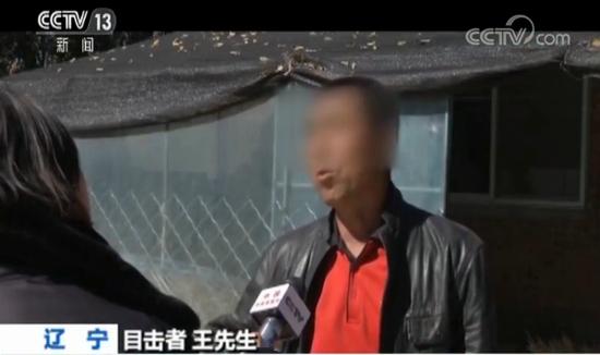 辽宁凌源两逃犯逃亡路上被多人认出 50小时后落网