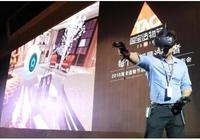VR+电商 阿里提前布局甩京东三条街