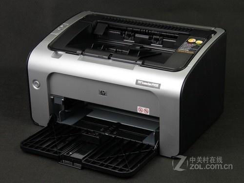 畅销机型打印机 HP P1108西安售799元