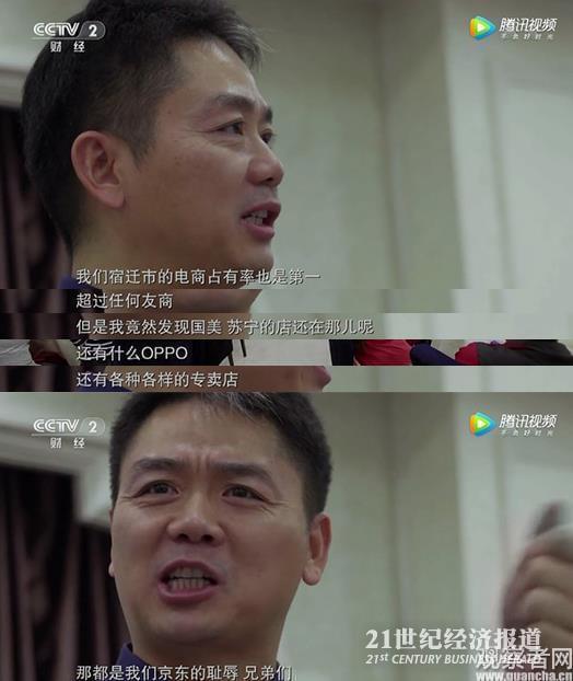 京津冀及周边跨年重污染来袭 24城市启动红色预警
