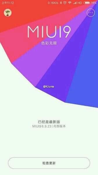 """小米首曝MIUI 9新特性:五大升级""""6""""到不行的照片 - 6"""